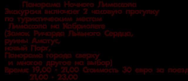 Фотоэффекты онлайн   Бесплатно обрезать фото   Коллажи ...