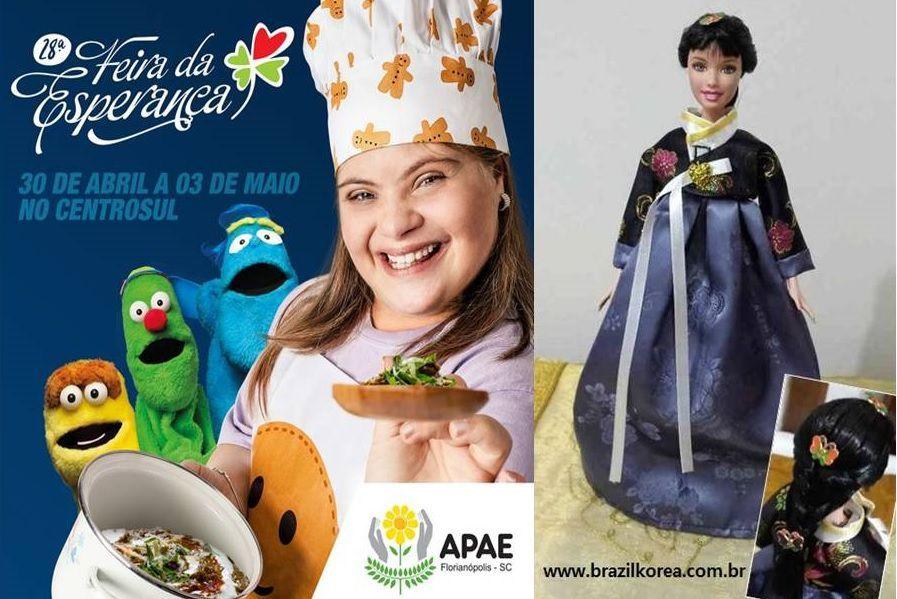 BrazilKorea no projeto beneficiente Barbie Esperança
