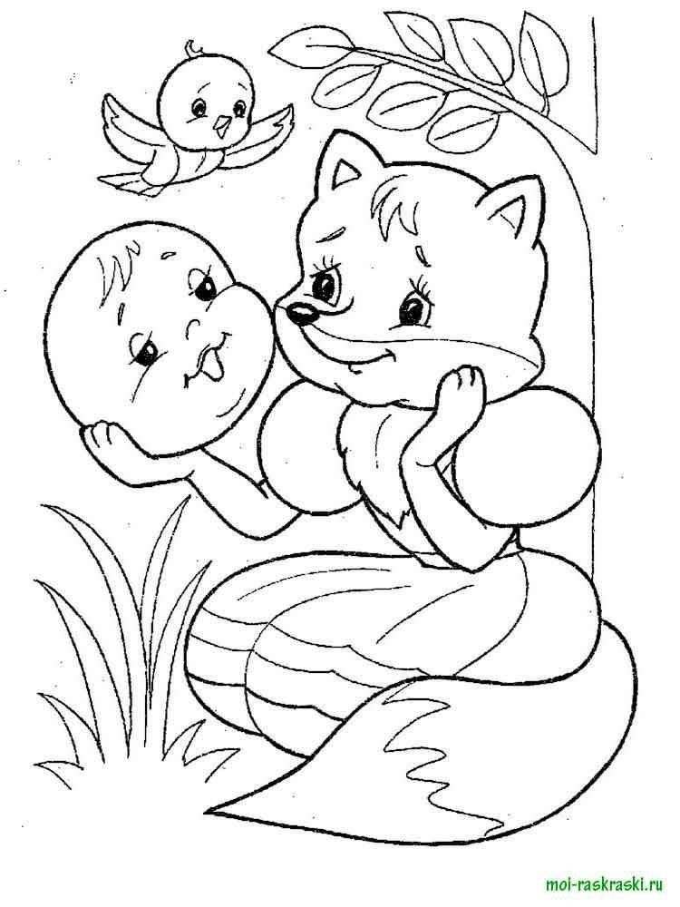 Pin By Alena B On Pampusik Coloring Pages Art Pages Coloring Pages For Kids
