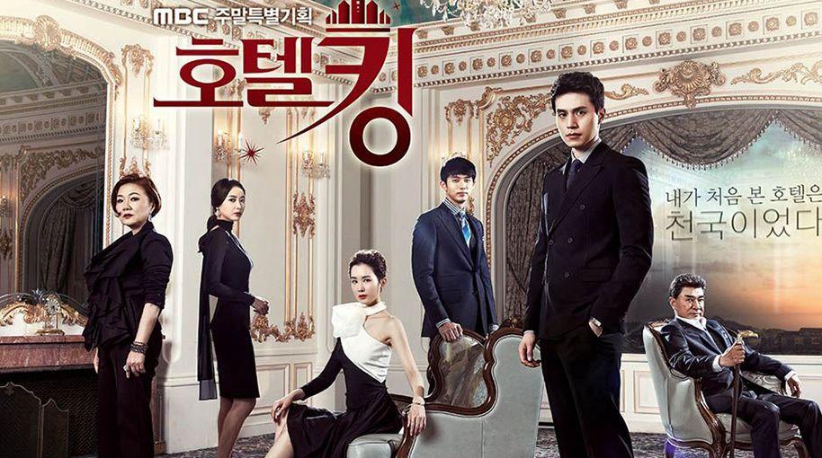 Hotel King Hotel King Hotel Drama Korea