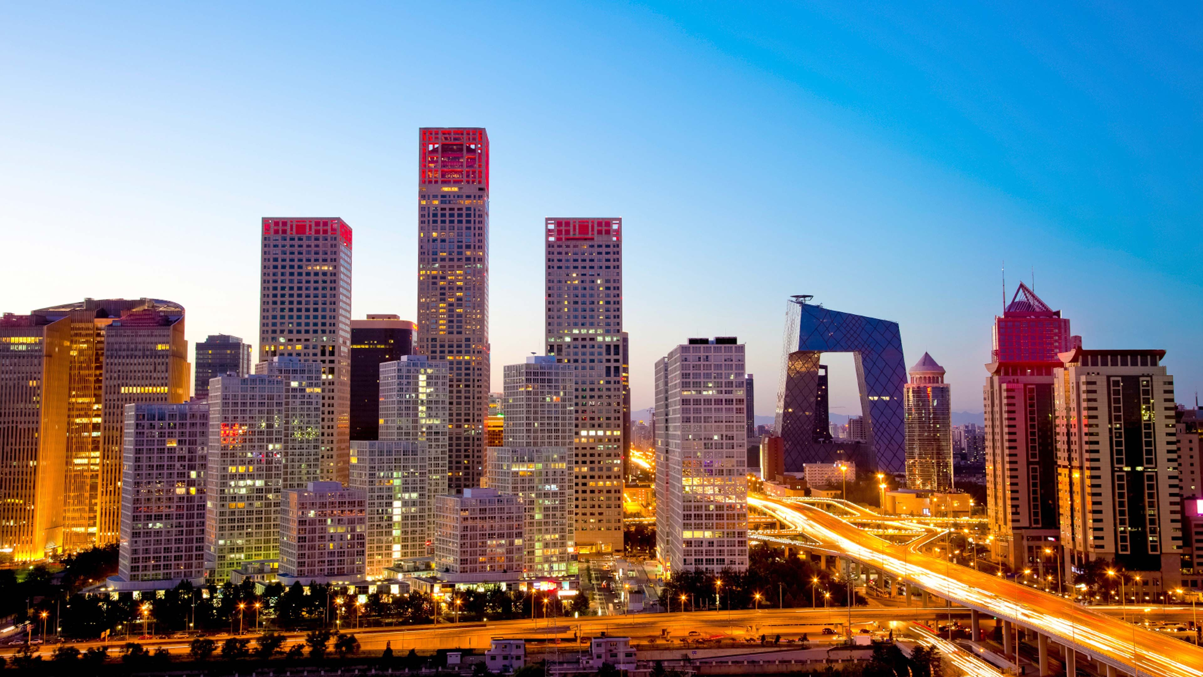 Beijing, China's massive capital, has history stretching back hundreds of years Yet it's known as much for its modern architecture as its ancient sites such as the grand Forbidden City complex, the imperial palace during the Ming and Qing dynasties.