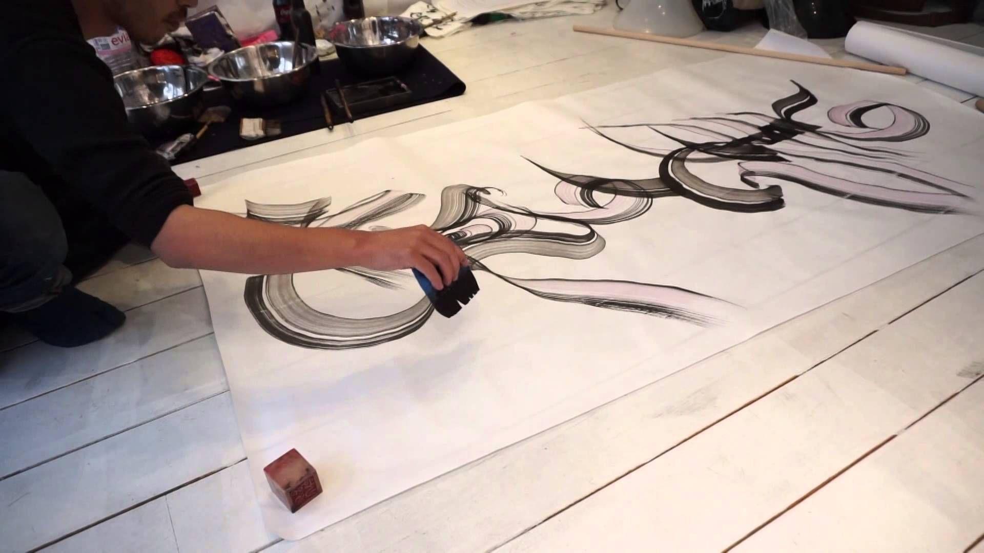 "Yujin Suzuki ""Corsica/Japan"" Japanese Calligraphy performance"