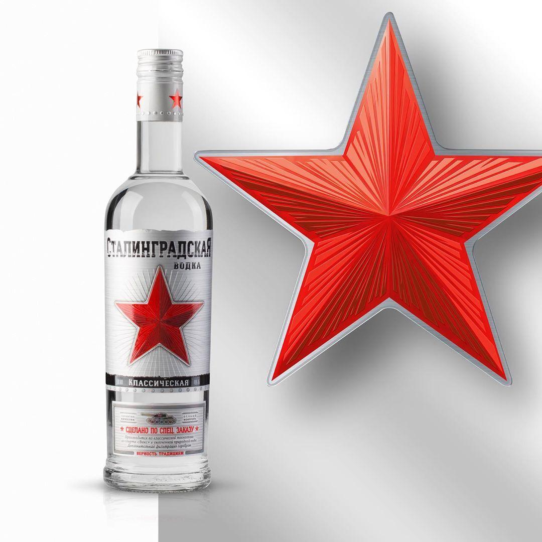 Uniqa Uniqace Fakty Dizajn Dizajnery Dizajnagenstvo Brend Dizajnupakovki Vodkadesign Design D Alcohol Packaging Design Wine Bottle Alcohol Packaging