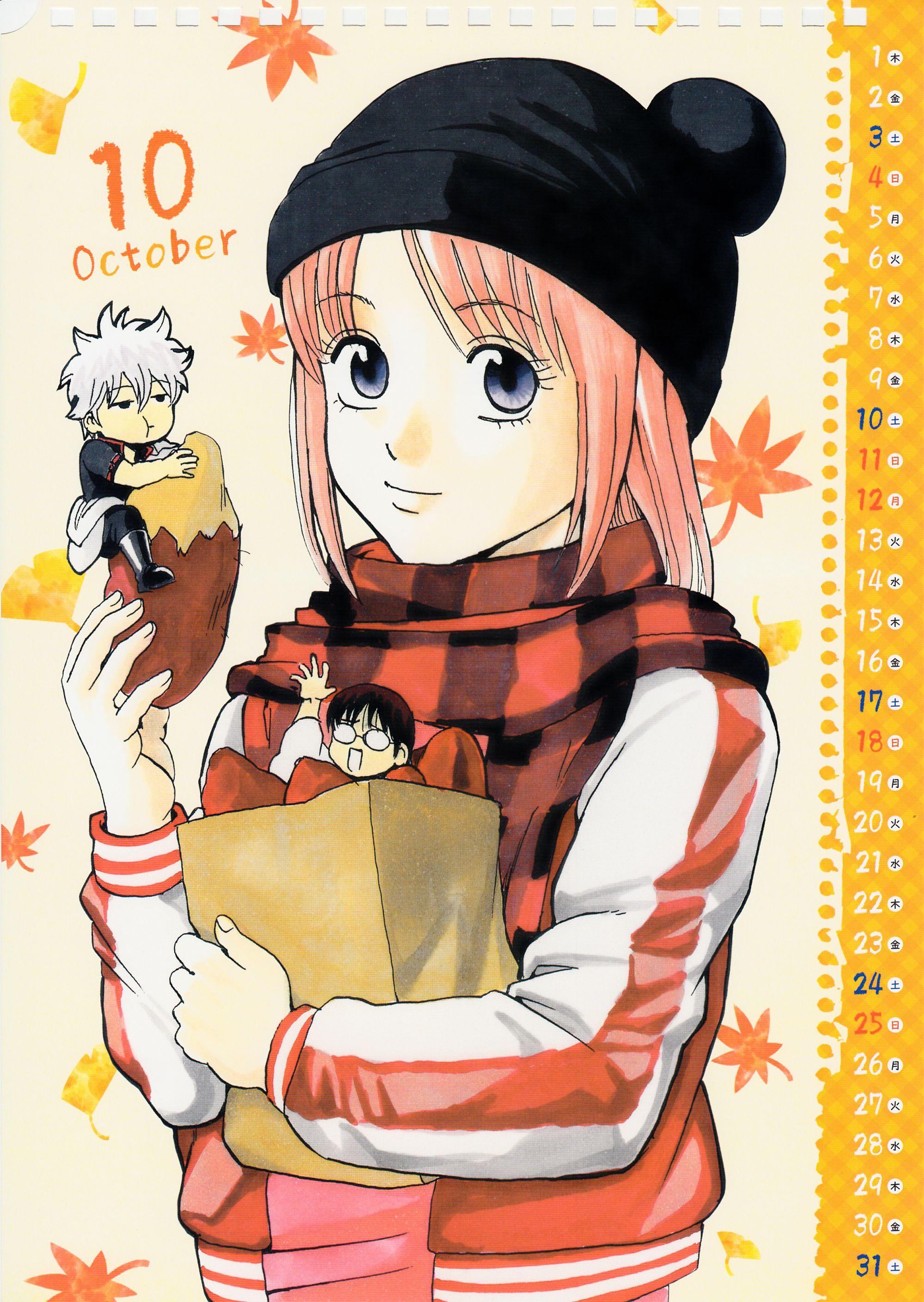 Gintama Calendar Yorozuya Oct 神楽 イラスト 銀魂 イラスト