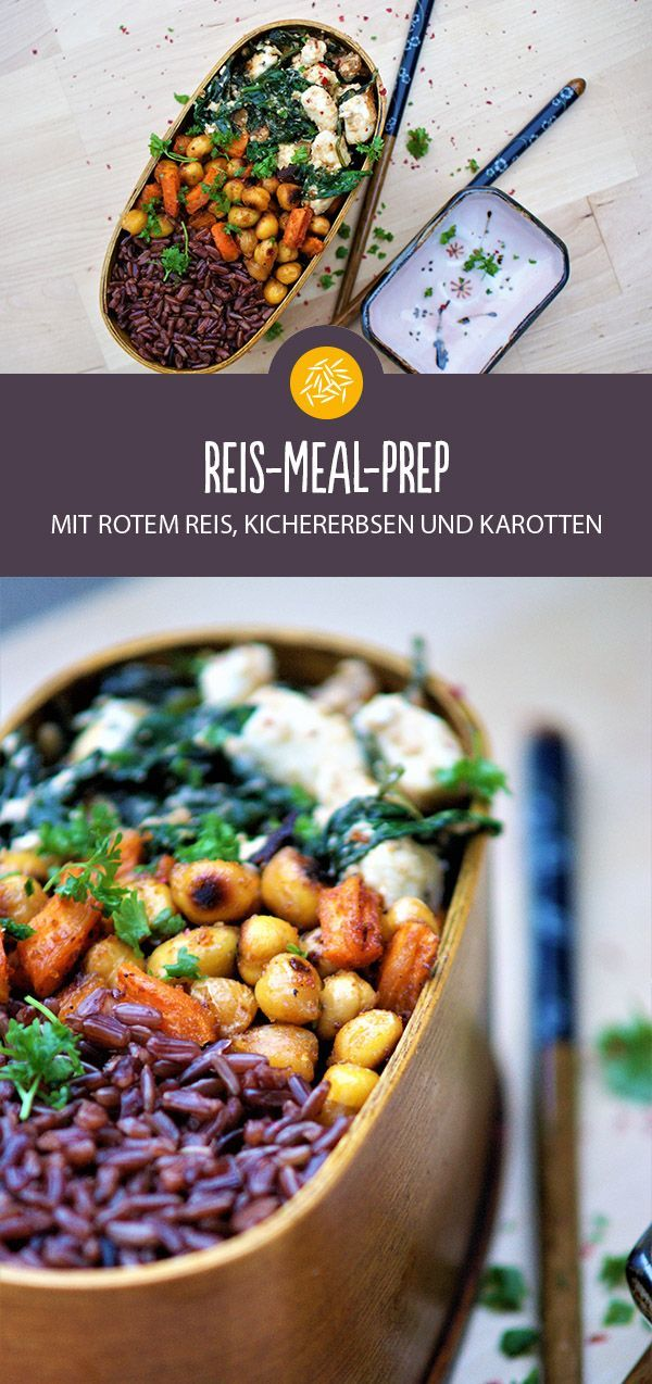 Meal Prep with red rice, chickpeas and carrots   - Schnelle Reis Küche | REISHUNGER -