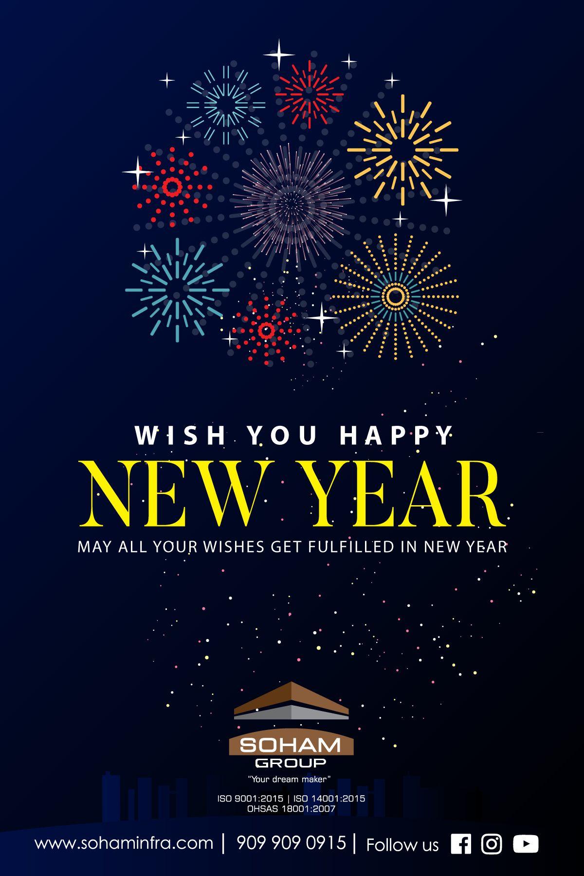 Happy New Year 2018 Wish Design Makemebrand Happy New Year Pictures Happy New Year 2018 Creative Poster Design