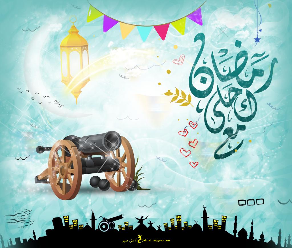 احلى صور رمضان احلى مع اسمك بطاقات معايدة شهر رمضان بالأسماء ٢٠٢١ In 2021 Ramadan Crafts Ramadan Islamic Quotes Wallpaper