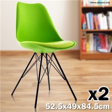 $147.95 - 84.5cm    x 52.5cm x49cm       45cm  - Save on a Set of Plastic Eames Replica Chairs with Cushion Seat-Green at CrazySales.com.au -Set of Plastic Eames Replica Chairs with Cushion Seat-Green enhances your home bar!