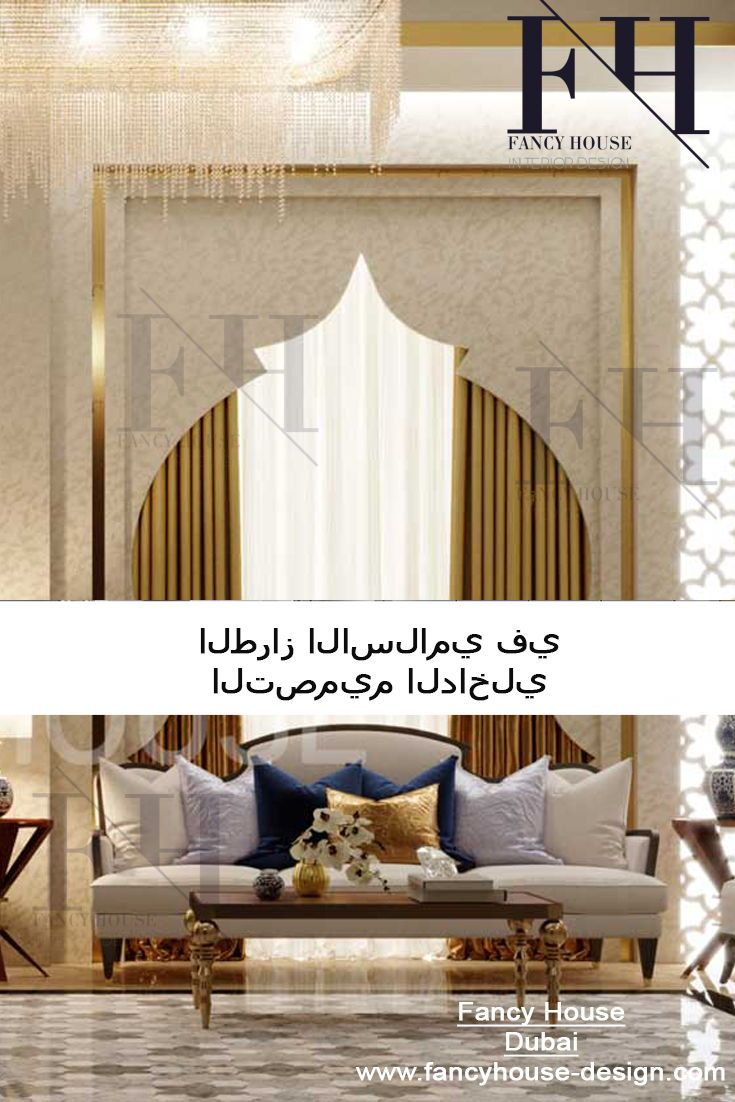 Contemporary arabic interior decor for  majlis in gold color get inspiration your also best large living room design and decoration ideas rh pinterest