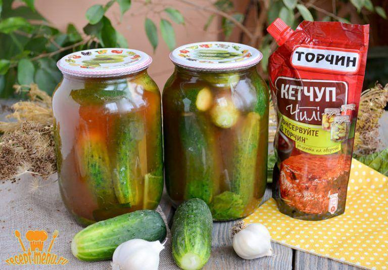 кетчуп торчин чили рецепт аджики