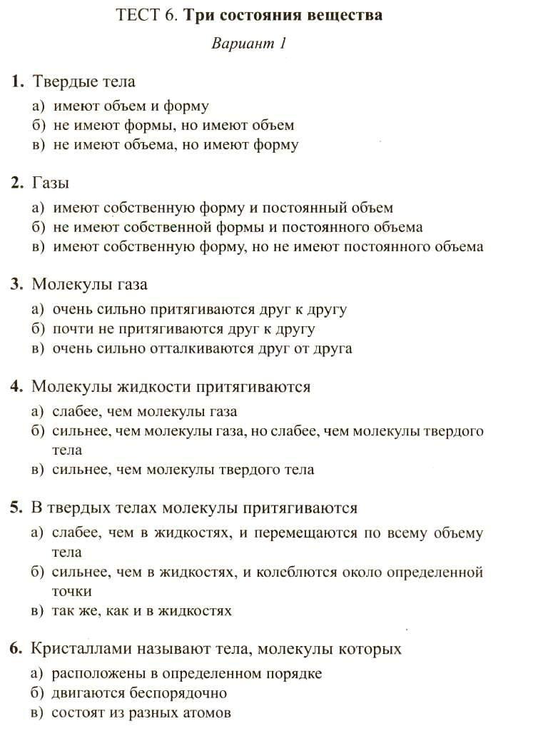 Ответы на алгебру сборник 7 класс сборник задач по алгебре для 7 класса автор мерзляк полонский