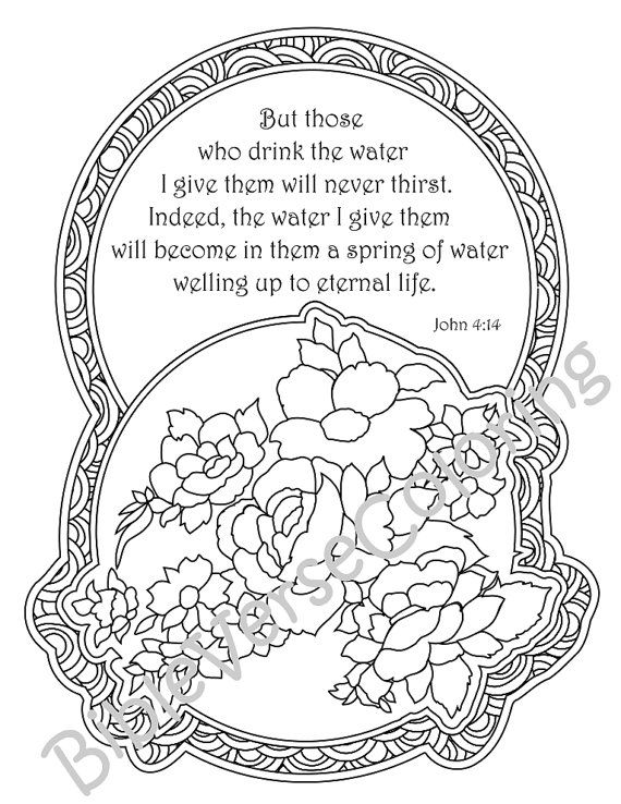 5 Bible Verse Coloring Pages Pack 7 Simple by