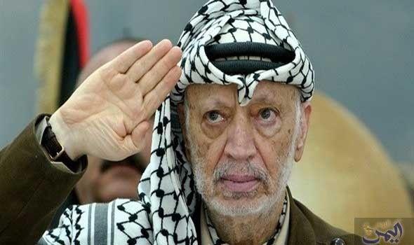 مهرجان دبي السينمائي يعرض لقطات نادرة للرئيس الراحل ياسر عرفات Yasser Arafat Palmistry Palestine