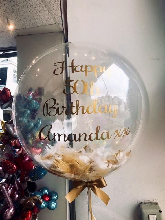 Personalised Balloon Decal, Custom Party Balloon Decals, Personalised Balloon Sticker, - Choose your colour