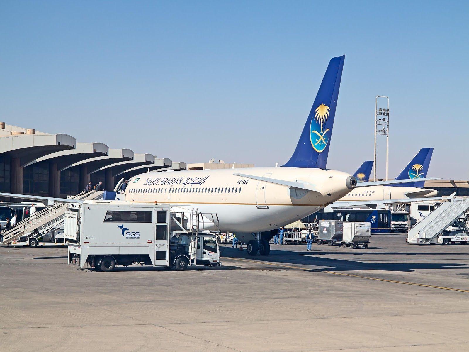 Resultado de imagen para Arabia Saudita airport