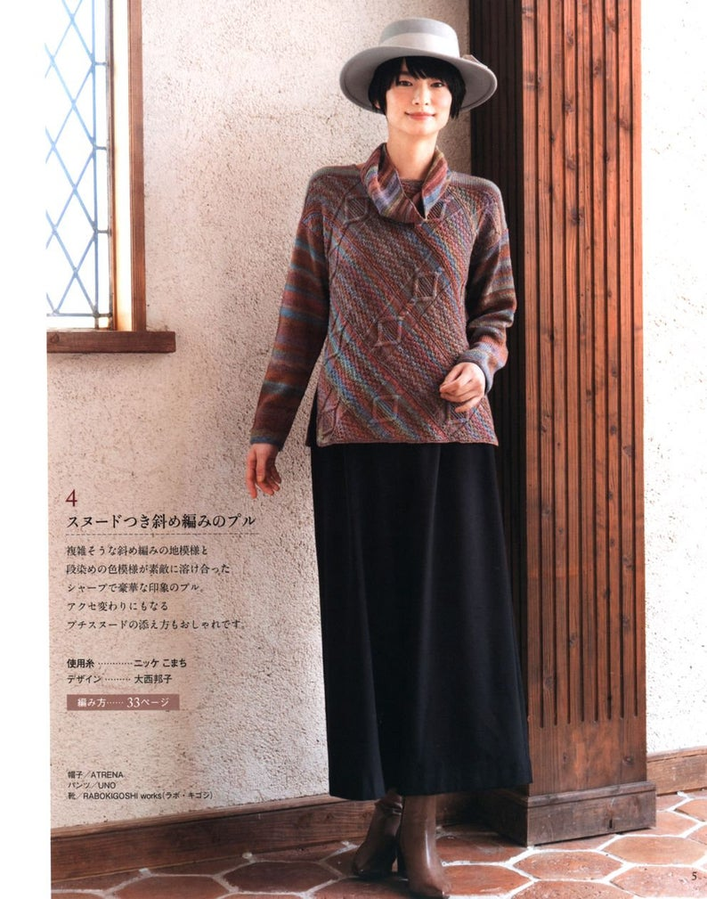 Wonderful Knit Wear 2019-2020 Autumn Winter //Japanese Crochet-Knitting Book New!