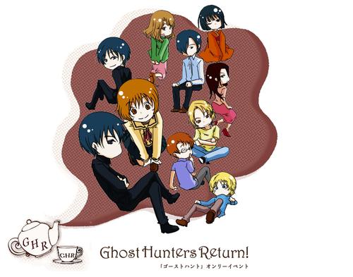 Ghost Hunt anime Ghost hunting, Ghost hunt anime, Anime life