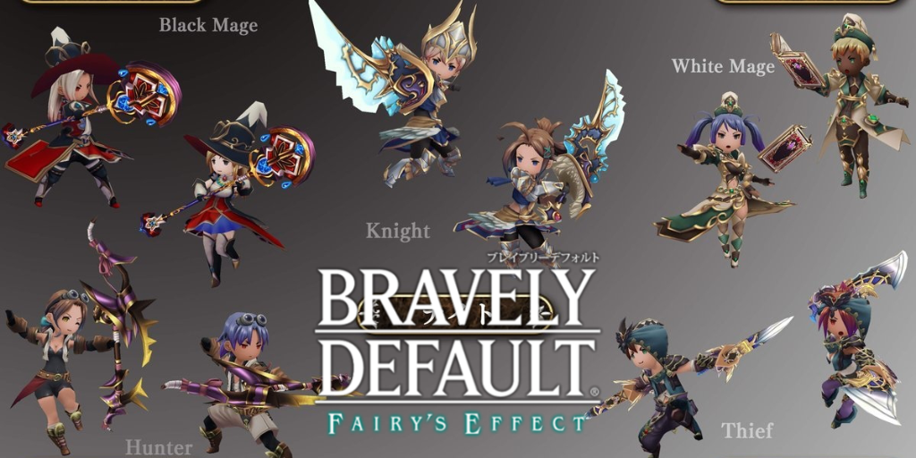Bravely Default Fairy's Effect Best Jobs Ranking | Mobile