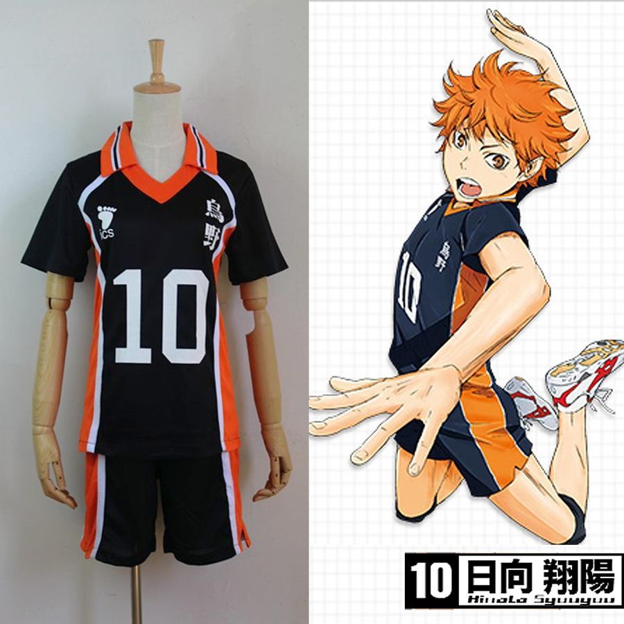 Haikyu Haikyuu Karasuno High School Uniform No 9 Tobio Kageyama Costume Details Can Be Found Jersey Uniform Cosplay Costumes For Men High School Uniform