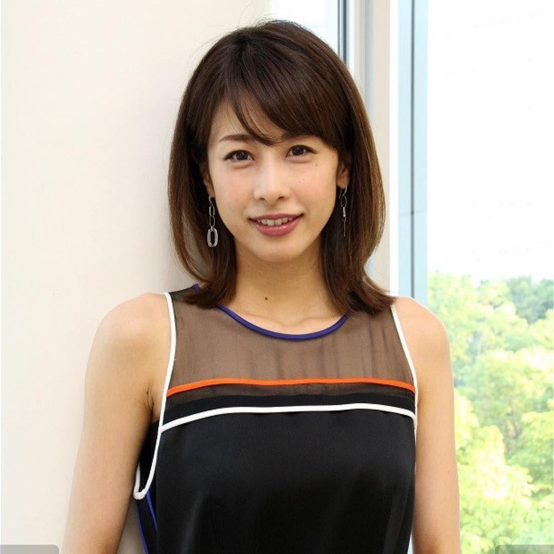 加藤 綾子 ベンジャー