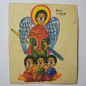 Peinture religieuse éthiopienne