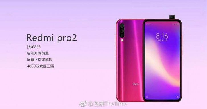 Lu Weibing, GM of the Redmi brand, has debunked the image that showed a phone dubbed Redmi Pro 2, which sported a pop-up camera. He does confirm that a phone with a Snapdragon 855 chipset is in the works, however, but its design will not be like the one shown in the render. Since the original...