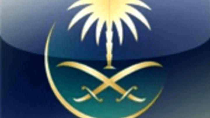 تحميل تطبيق الخطوط السعودية للأندرويد أخر إصدار Superhero Logos Art Superhero