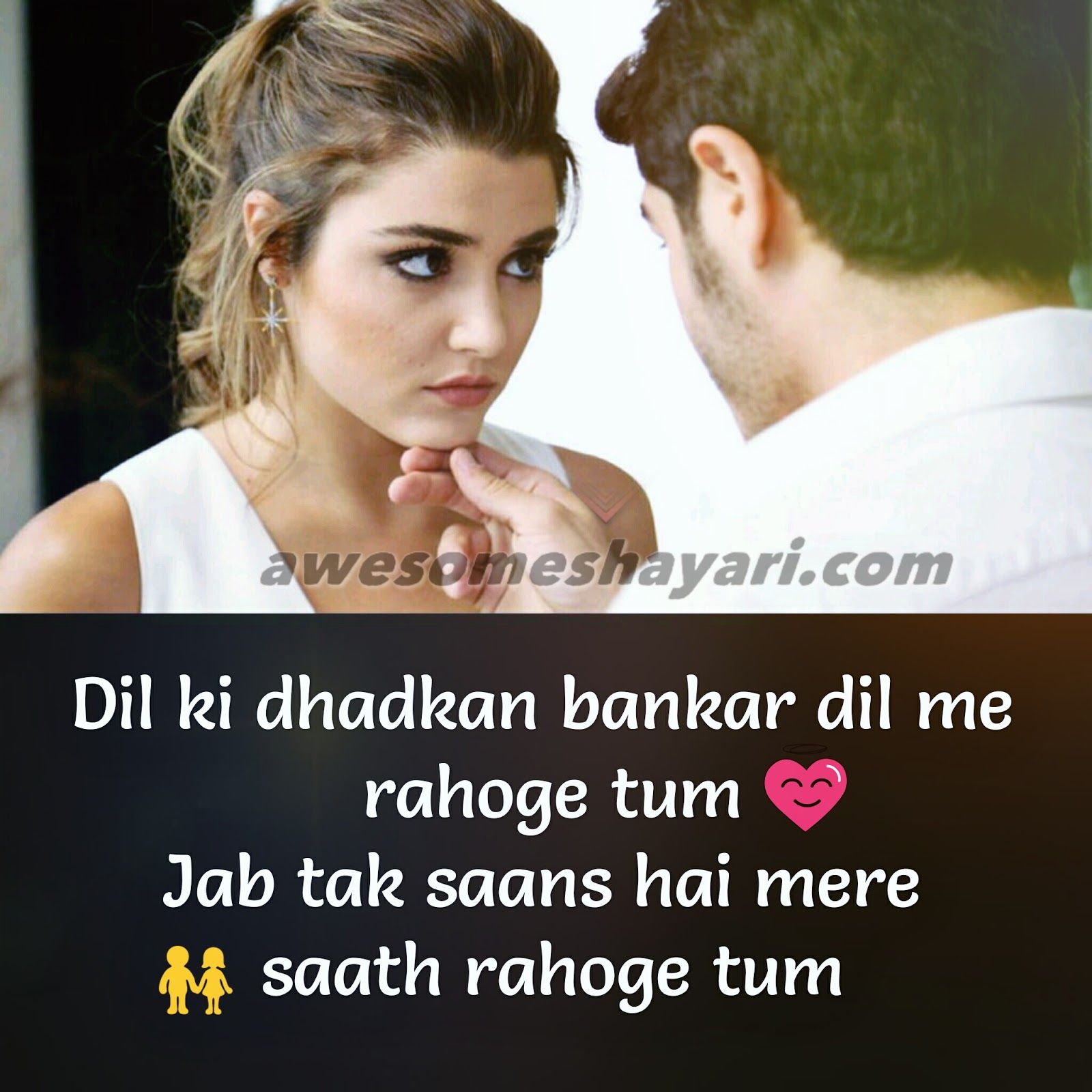 Awesome Shayari Images, Love Shayari, Heart Touching
