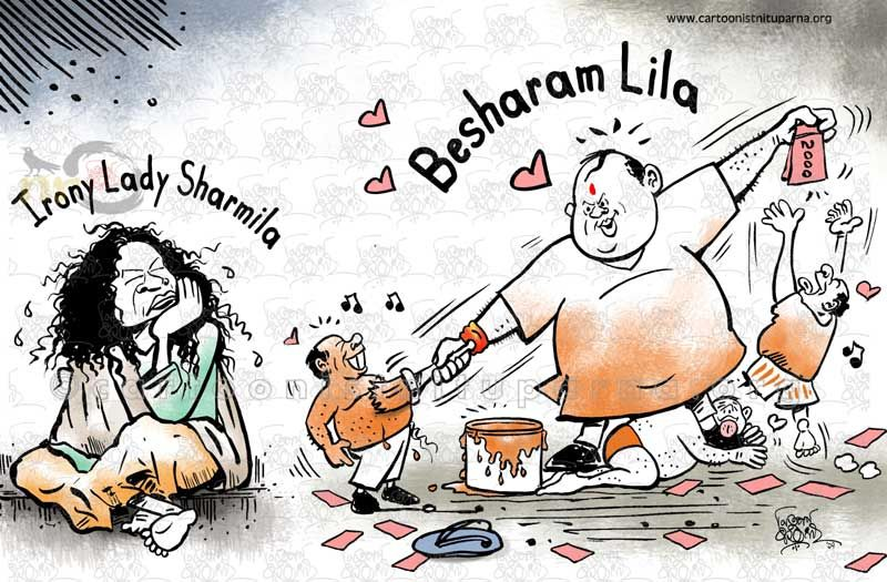 Besharam Lila :http://cartoonistnituparna.org/post/besharam-lila/