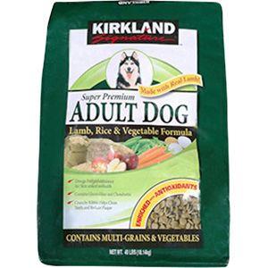 Kirkland Dog Food Lamb And Rice Ingredients