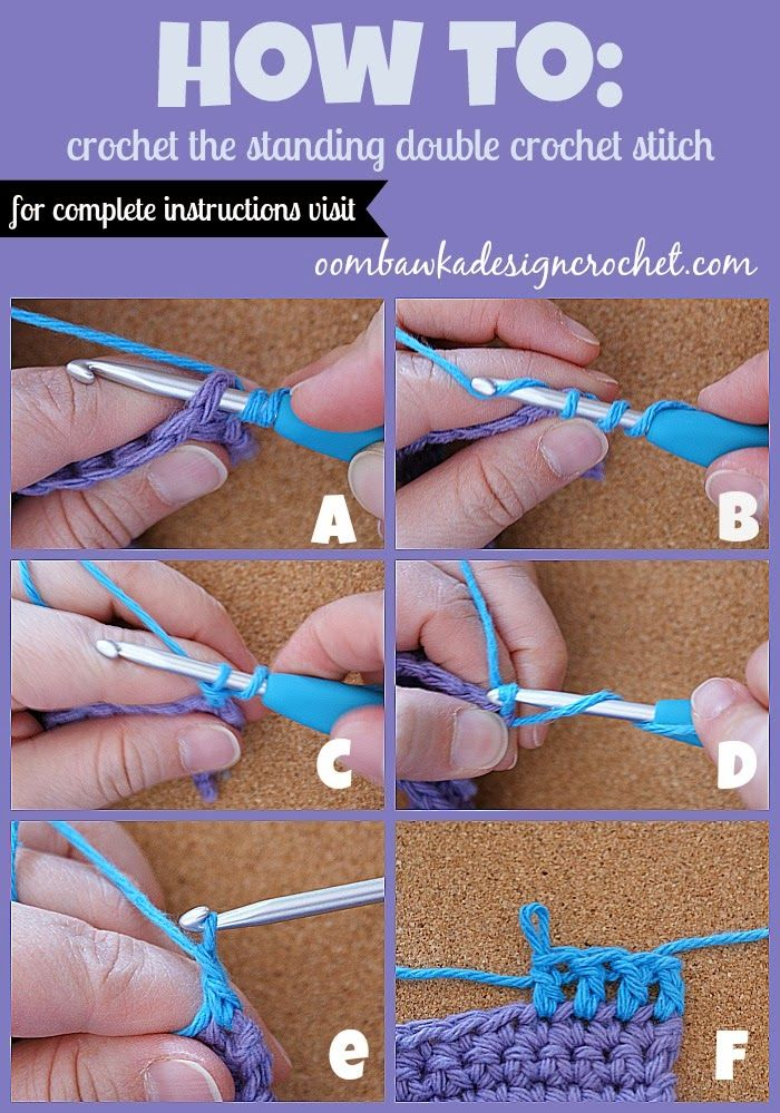 How To Join New Yarn With A Standing Double Crochet Stitch Double Crochet Stitch Crochet Stitches Crochet Stitches Tutorial