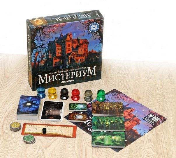 Big Ukrainian Mysterium Game board games Mистериум from Ukraine English rules #IGAMES