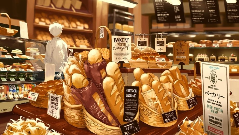 Bakery Shop, an art print by Nadia Kim Bakery shop, Food illustrations, Bakery