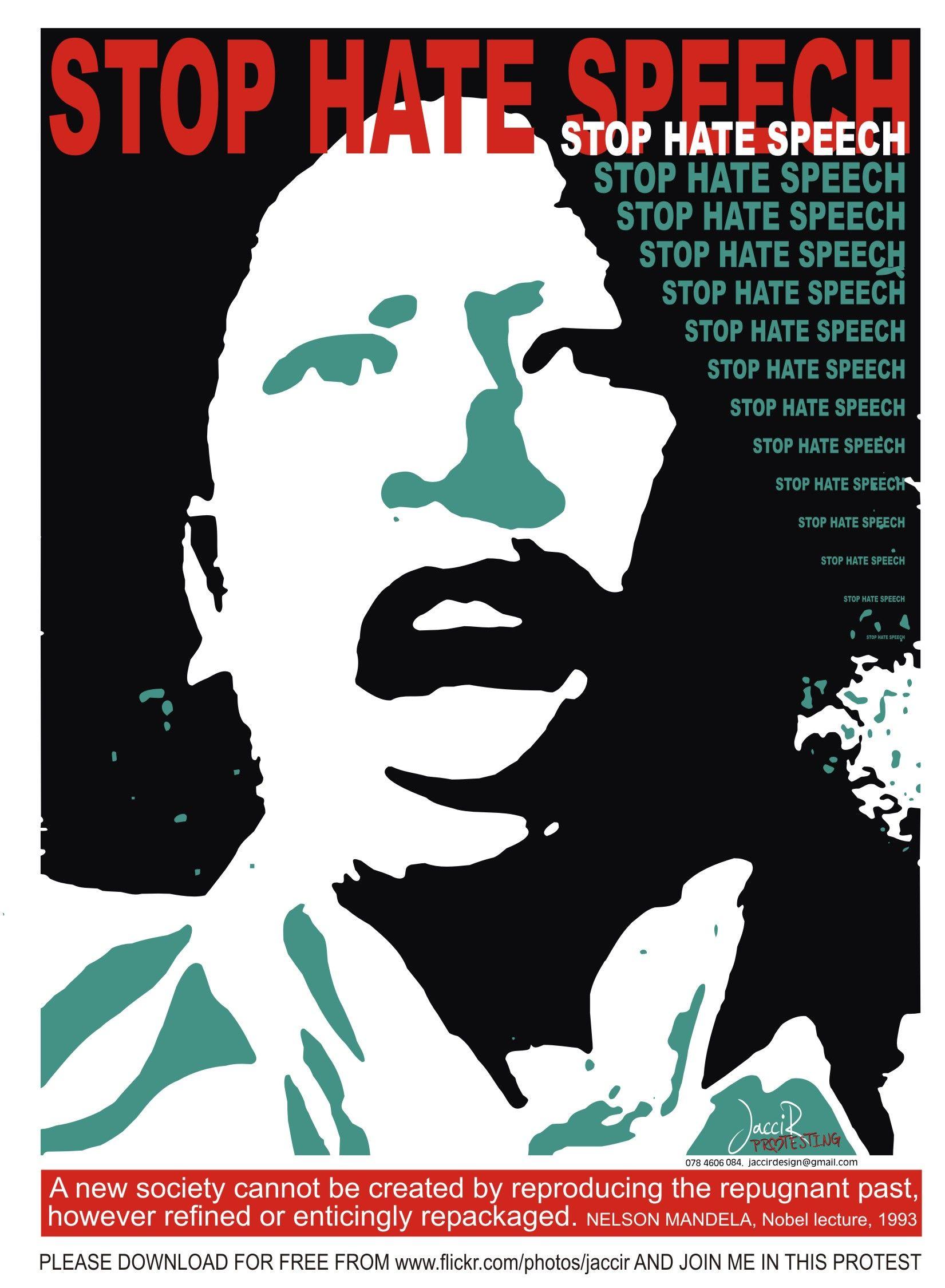 Illustration. Julius Malema. #illustration #politics #juliusmalema #poster #southafrica