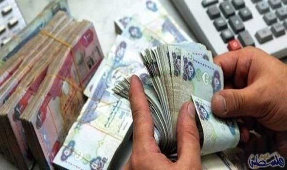 استقرار سعر تحويل الدينار الأردني أمام الجنيه المصري All Currency Money Bank Notes