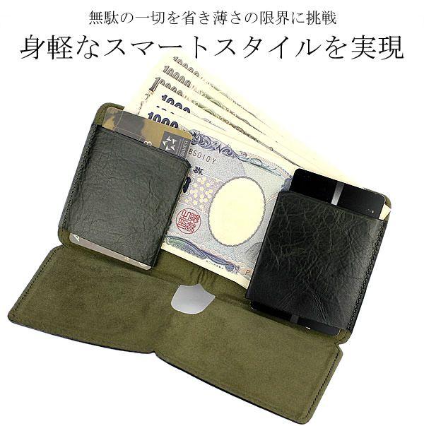 b19169c13a77 日本製 財布 札入れ 薄い 軽量 ハンドメイド マネークリップ 2つ折り財布 メンズ ビジネス 国産 シンプル レザー 二つ折り札ばさみ 革  ウォレット MEN'S さいふ ...
