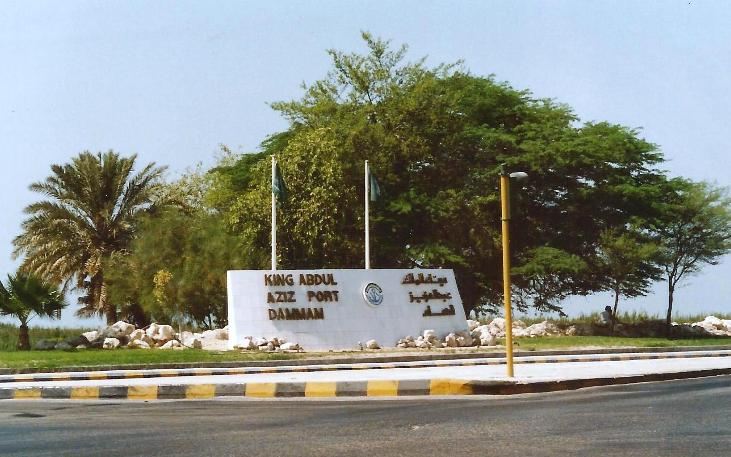 Dammam Entrance To Port Of Dammam Dammam Places Ive Been Places