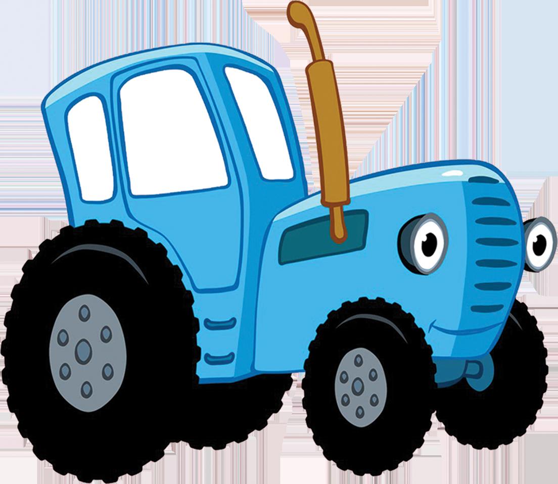 Синий трактор клипарт Мультики русские клипарт Клипарт ...