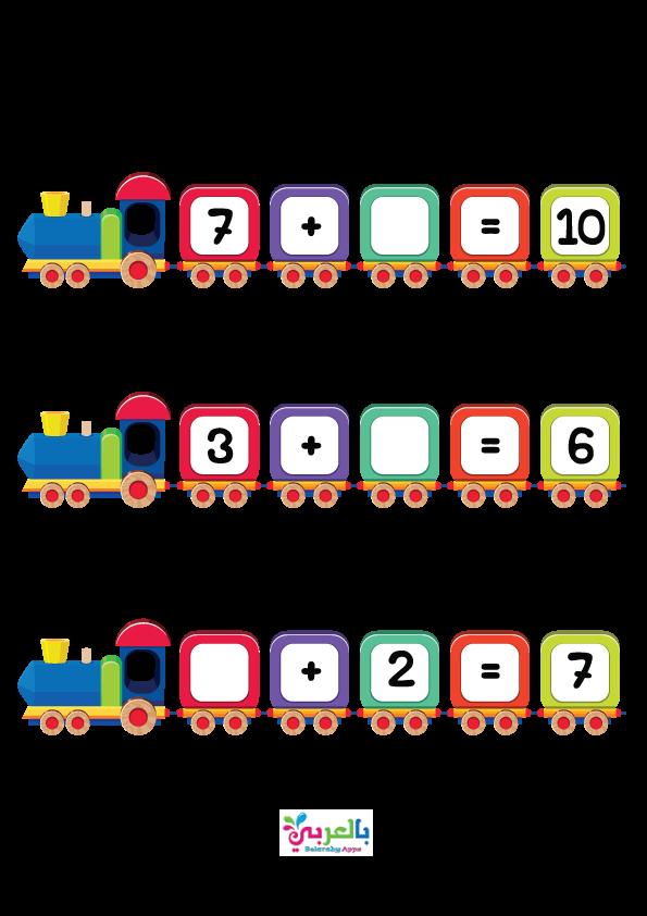 تمارين تعليم الجمع والطرح للاطفال بالصور شيتات ماث Math بالعربي نتعلم Math Writing