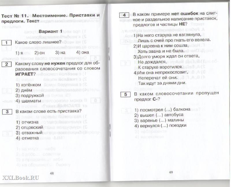 Mirurokov.ru гдз по алгебре 7 класс