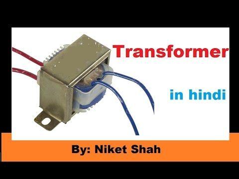 Transistor In Hindi Youtube Transistors Hindi Dvi