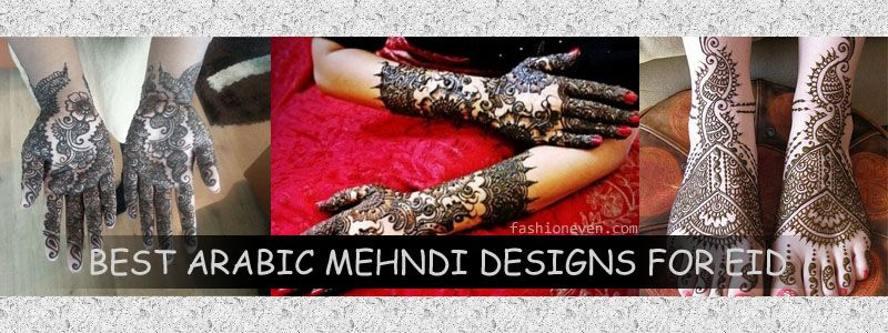 Latest Arabic Mehndi Designs 2016 For Hands And Feet