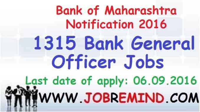 Bank Of Maharashtra Notification  Security Officer