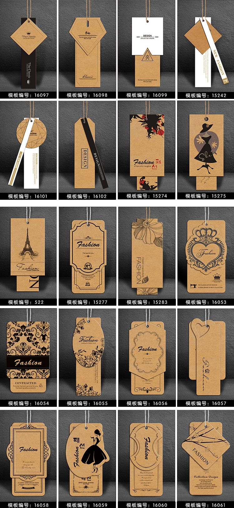Clothing hang tags and paper bag manufacturers | tag | Paper bag