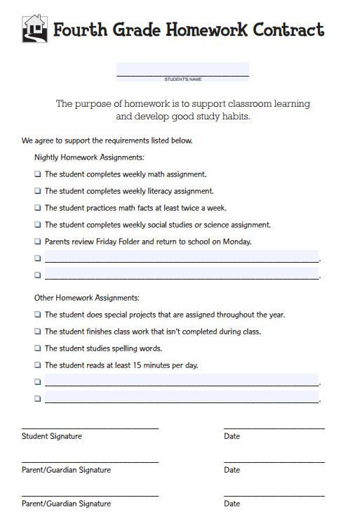 Th Grade Homework Contract  For The Classroom