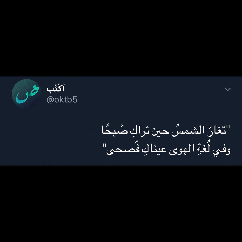 صباح الخير Calligraphy Quotes Love Calligraphy Quotes Instagram Posts