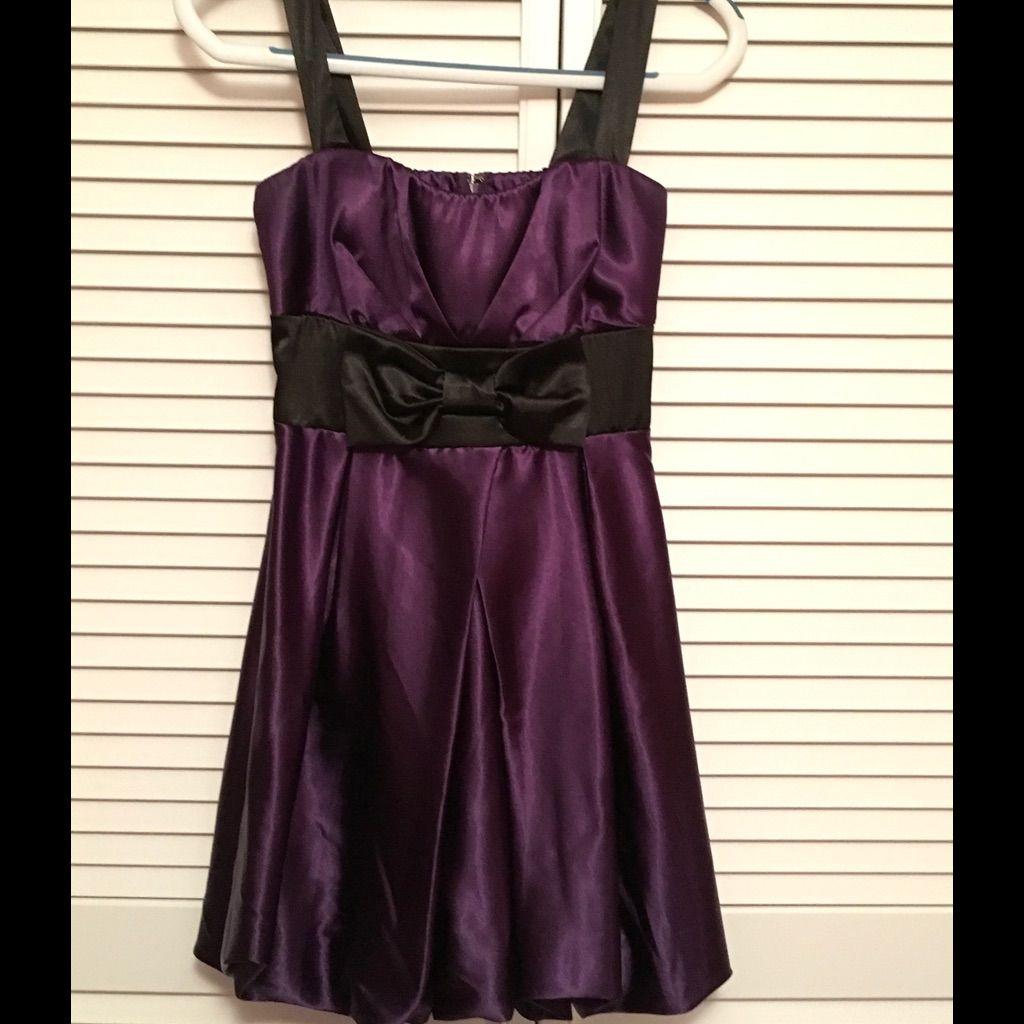 Speechless Purple Party Dress Size 7