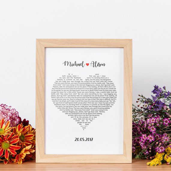 Good Last Minute Wedding Gifts: First Dance Lyric Custom Song Quote Personalize Wedding