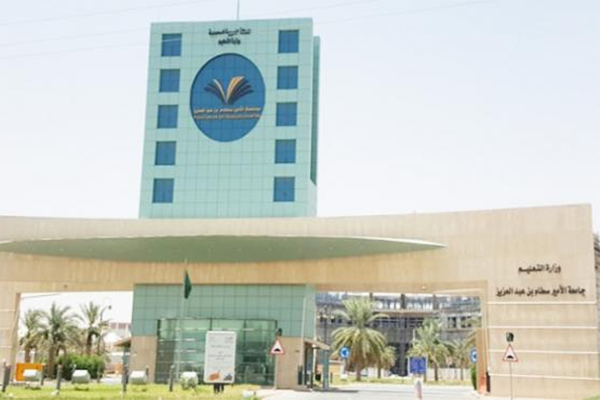وظائف شاغرة بجامعة الأمير سطام صحيفة وطني الحبيب الإلكترونية Daily News Saudi Arabia Kingdom