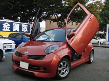 Nissan micra micra attitude belgi cars and pickups pinterest nissan cars and city car - Garage nissan carcassonne ...